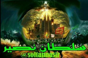 سلطان نصیر