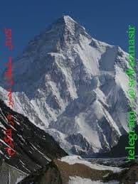 کوه k2